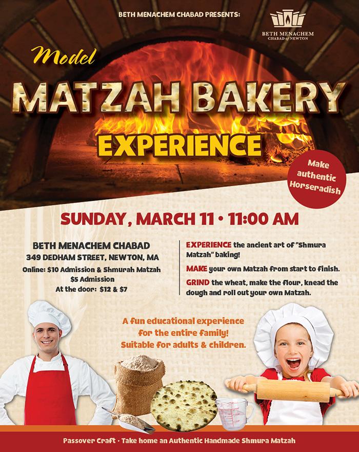 Model matzah bakery chabad house